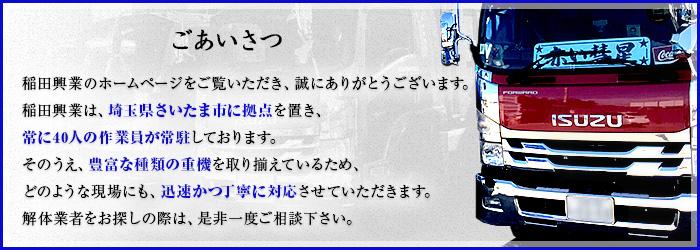 greeting_banner